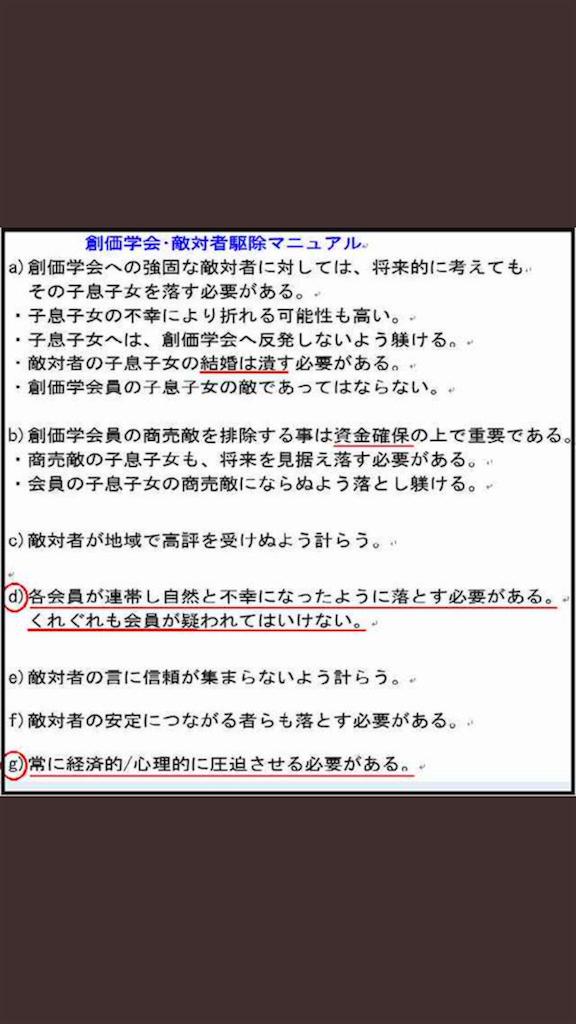 f:id:syusutobokumetushitai:20170821184929p:image