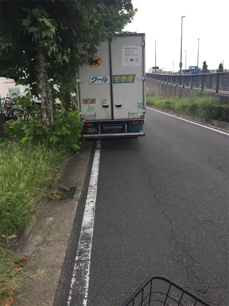 f:id:syusutobokumetushitai:20170825000934j:image