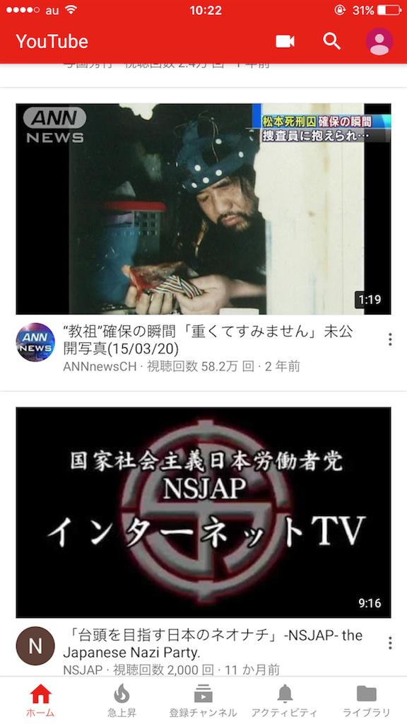 f:id:syusutobokumetushitai:20170827102716p:image