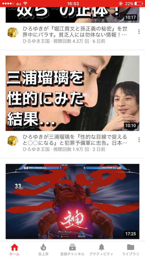 f:id:syusutobokumetushitai:20170828170112p:image