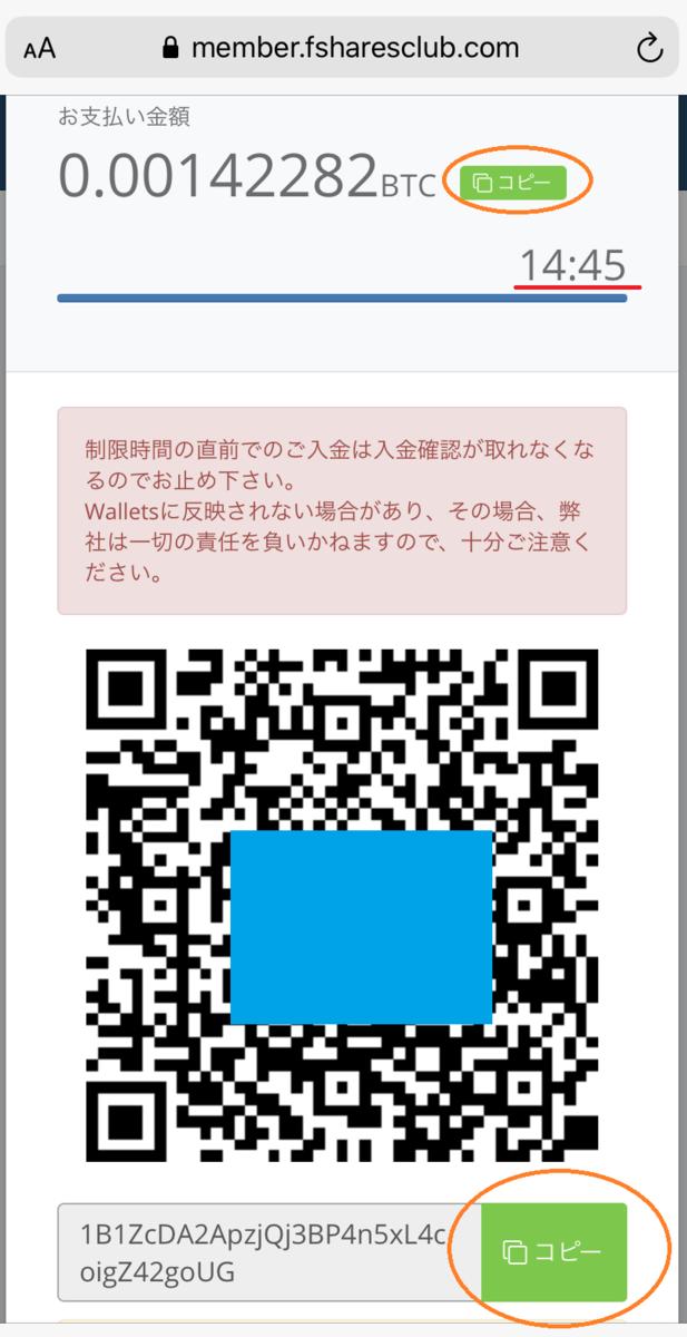 f:id:syusyubrand2:20191226220902p:plain
