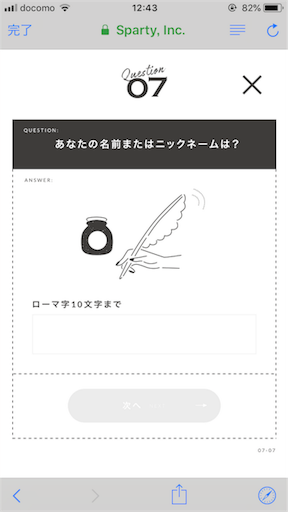 f:id:syuto-blog-0113:20180921124401p:image
