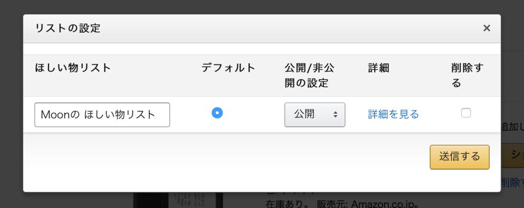 f:id:syuuichirou-k:20161002034658p:plain