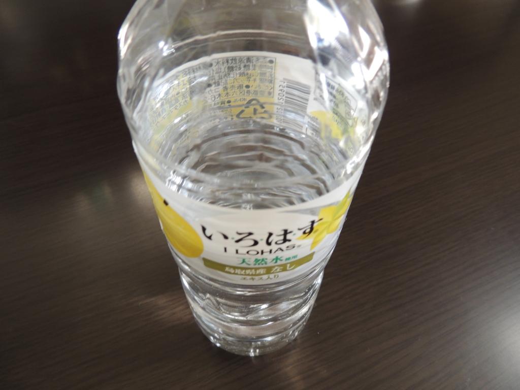 f:id:syuuichirou-k:20161201154052j:plain