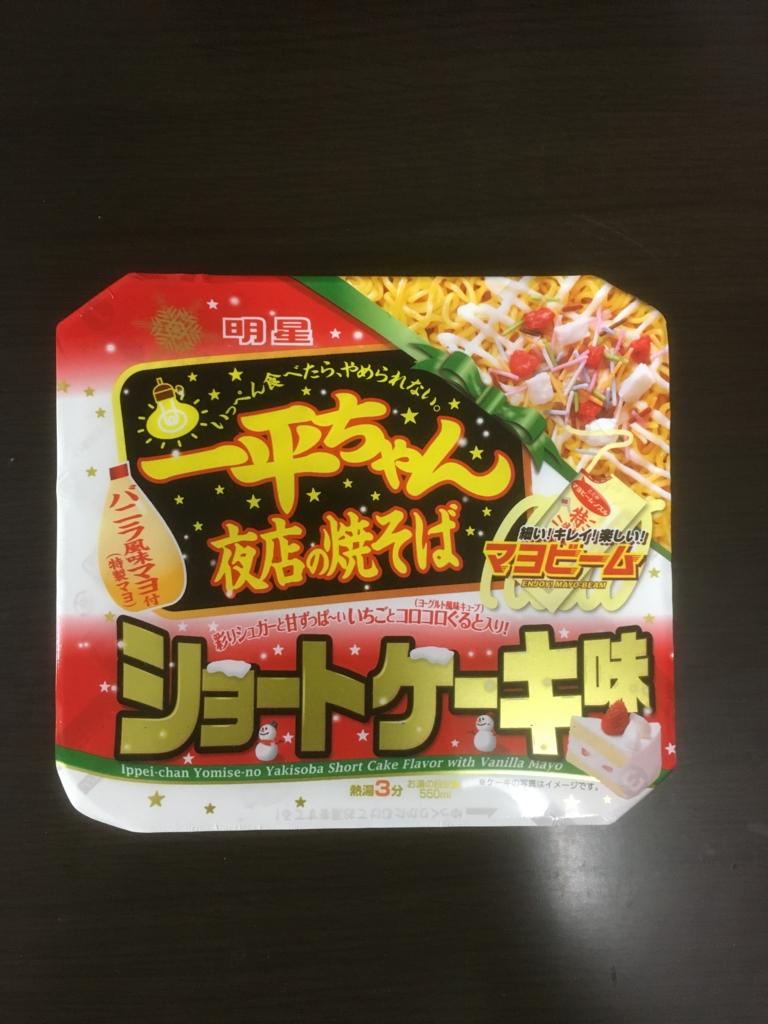 f:id:syuuichirou-k:20161214224407j:plain