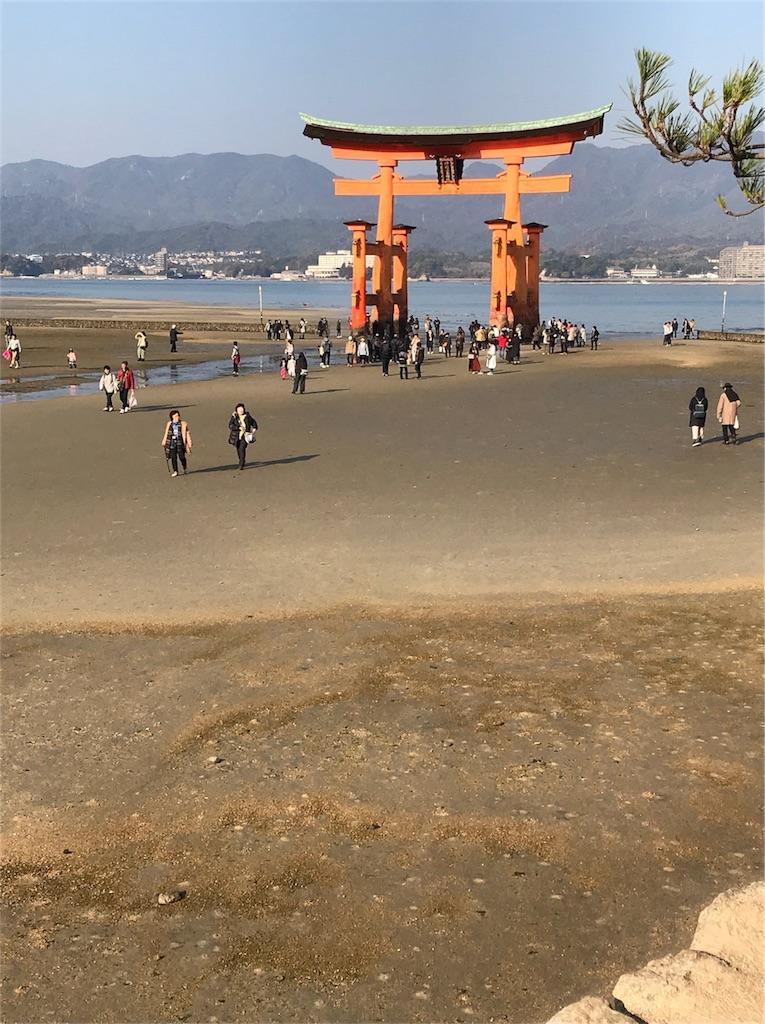 f:id:syuukatsu_musou:20171201125421j:image