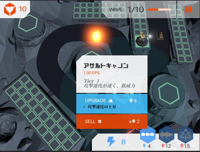 f:id:syuuki_kisaragi:20180422134602p:plain