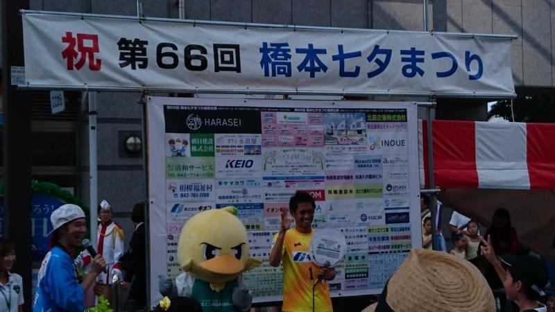 f:id:syuurei0609:20170805154015j:image:w640