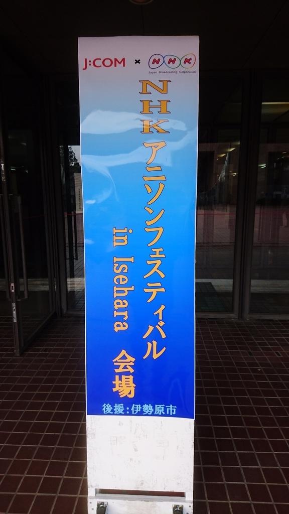 f:id:syuurei0609:20190223232717j:plain