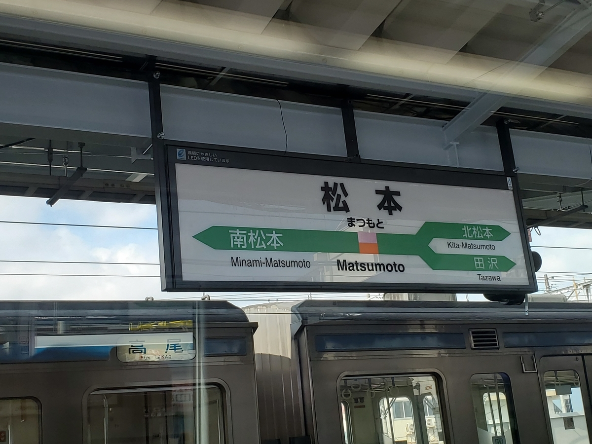 f:id:syuuroku:20200302102349j:plain