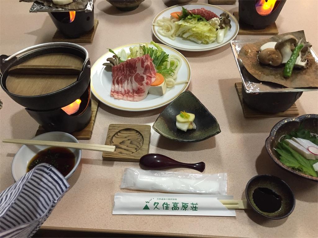 f:id:syuusakukakizoe:20161209102149j:image