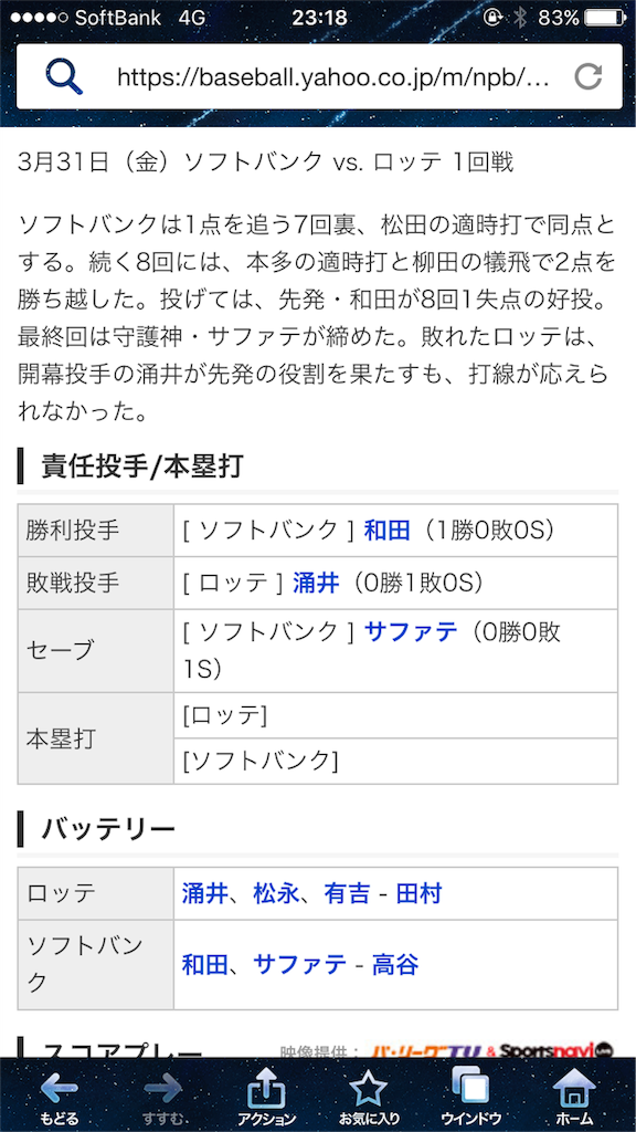 f:id:syuusakukakizoe:20170331231857p:image