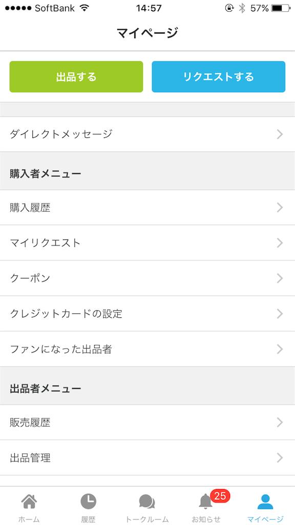 f:id:syuusakukakizoe:20170424145854p:image