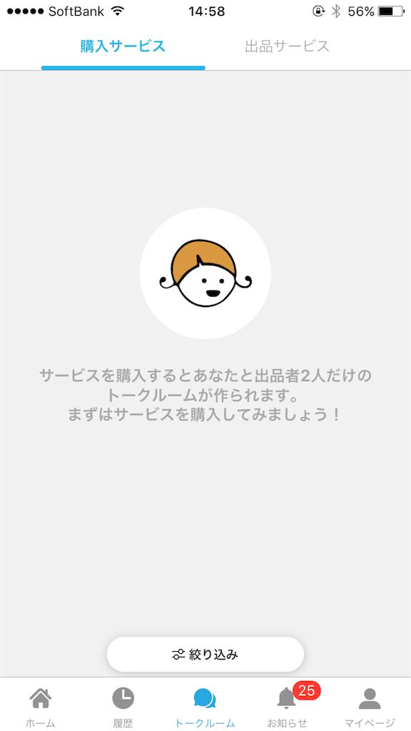 f:id:syuusakukakizoe:20170424145913p:image