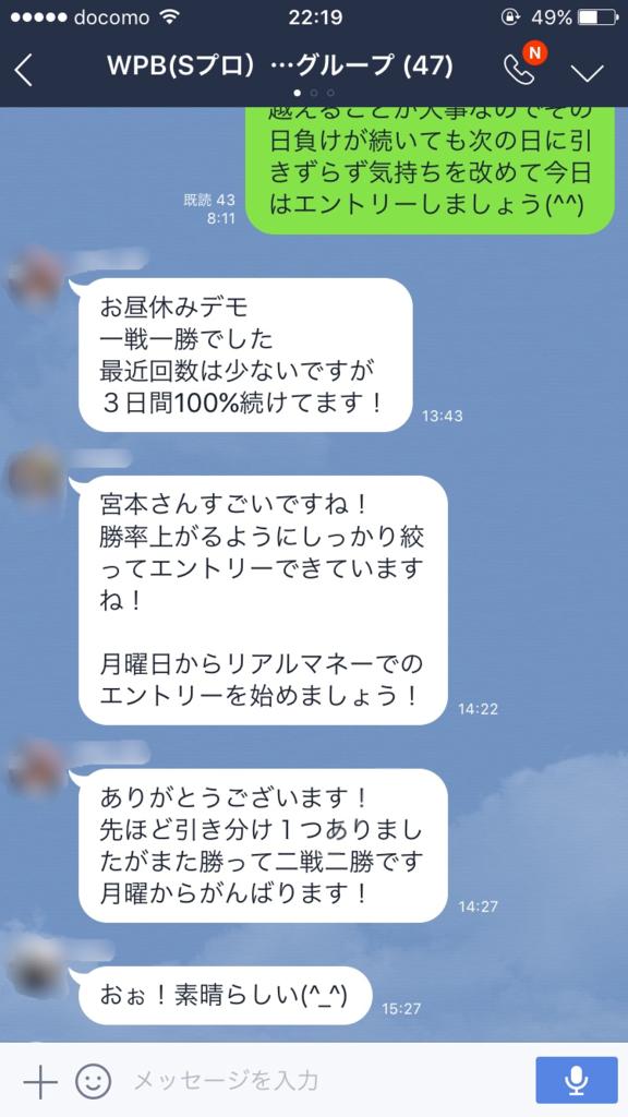f:id:syuusakukakizoe:20170618155035p:plain