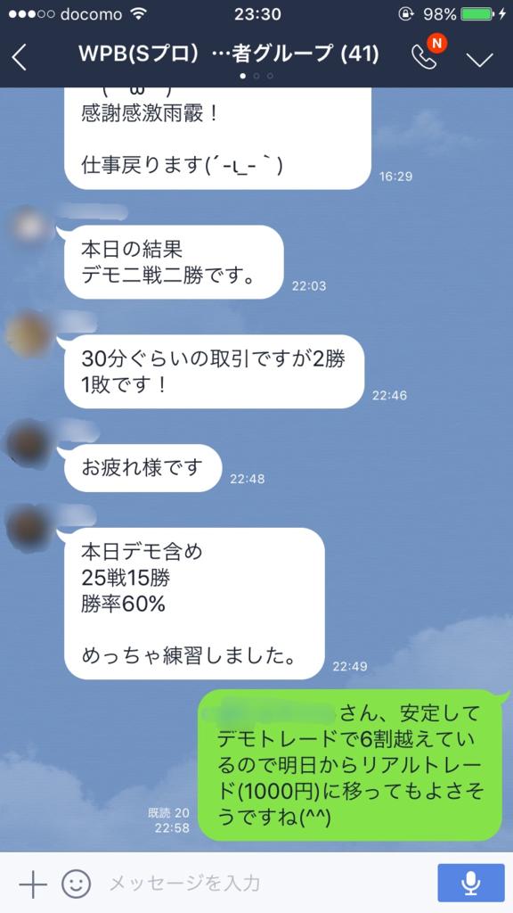 f:id:syuusakukakizoe:20170618155103p:plain