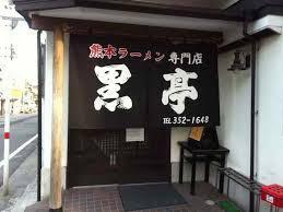 f:id:syuusakukakizoe:20170625153820j:plain