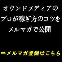 f:id:syuusakukakizoe:20170920095618j:plain