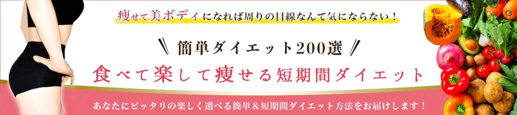 f:id:syuusakukakizoe:20171223014012p:plain