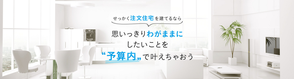 f:id:syuusakukakizoe:20180119231839j:plain