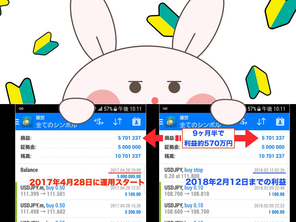 f:id:syuusakukakizoe:20180215111530j:plain
