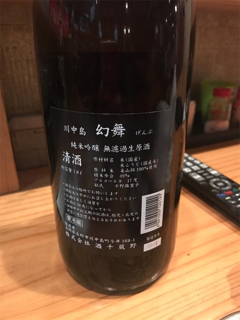 f:id:syuusakukakizoe:20180319195415j:image