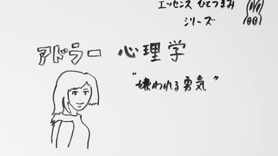 f:id:syuusakukakizoe:20180325022246p:plain