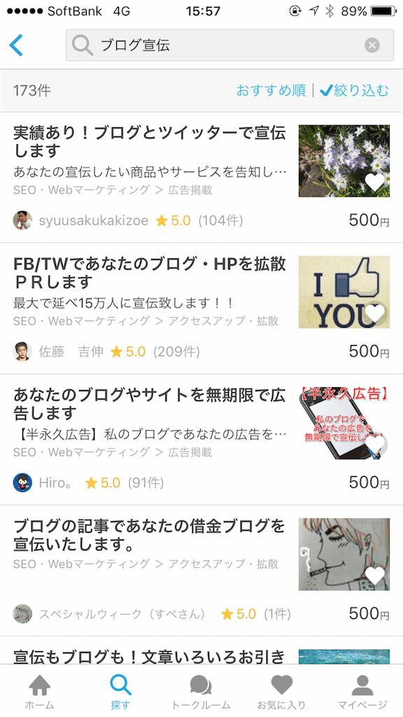 f:id:syuusakukakizoe:20180401155825p:image