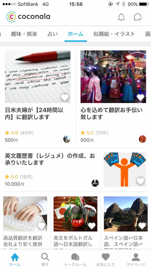 f:id:syuusakukakizoe:20180401155928p:image