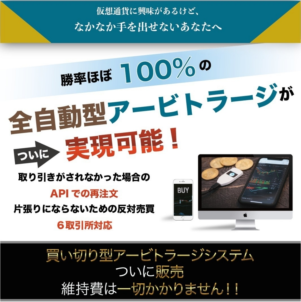 f:id:syuusakukakizoe:20180624212523j:plain