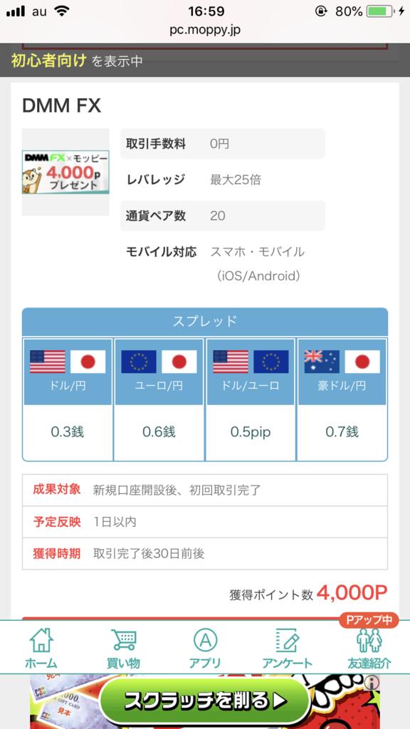 f:id:syuusakukakizoe:20180919185520p:plain