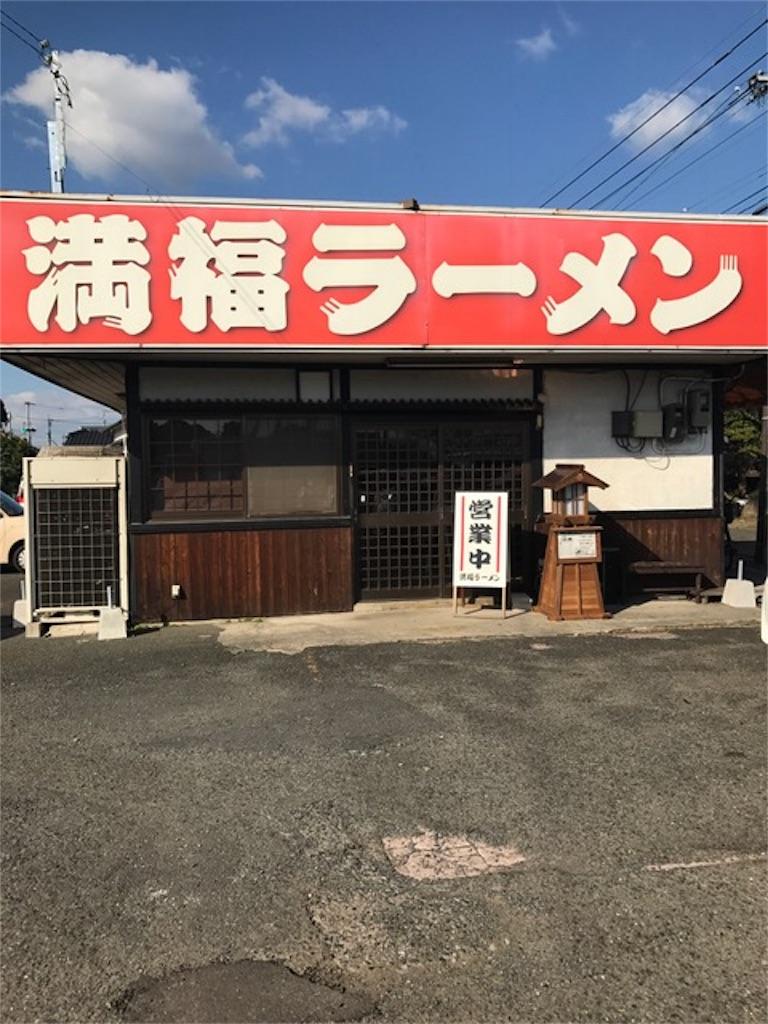 f:id:syuusakukakizoe:20181216212819j:image