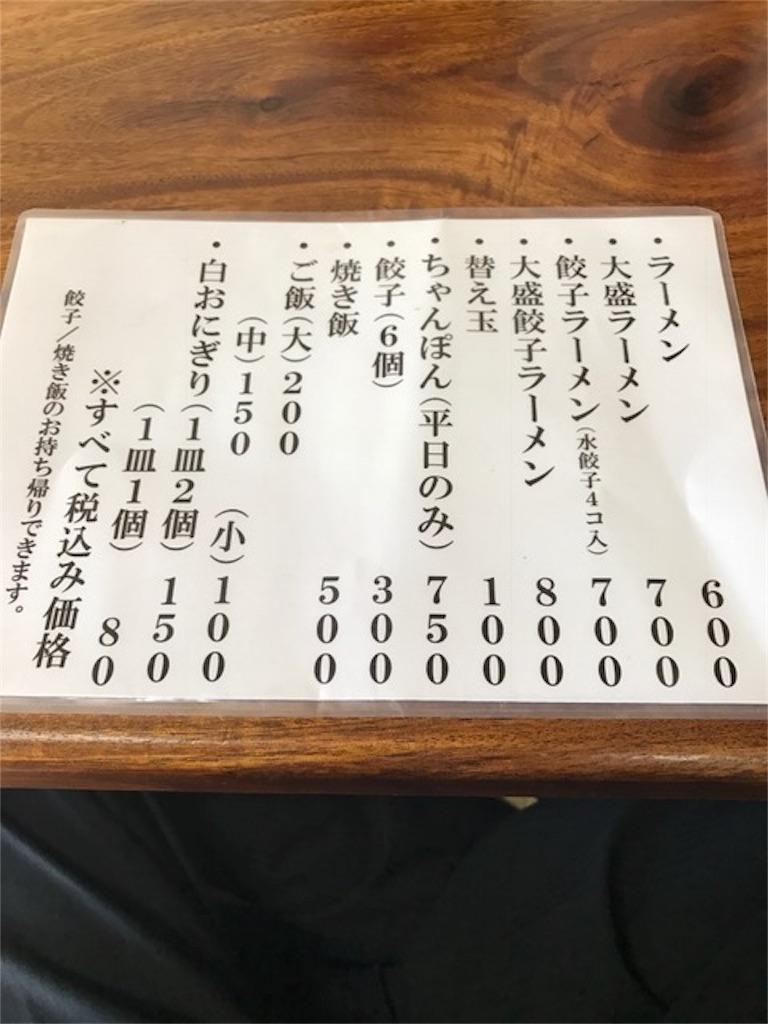 f:id:syuusakukakizoe:20181216212833j:image