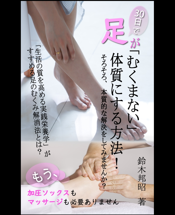 f:id:syuusakukakizoe:20190413164440p:plain