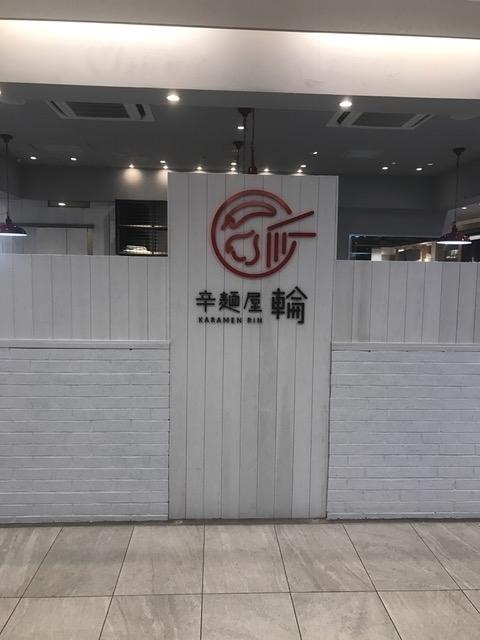 f:id:syuusakukakizoe:20191114163050j:plain