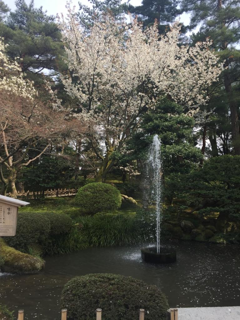 f:id:syuwakoushi:20170415214006j:plain