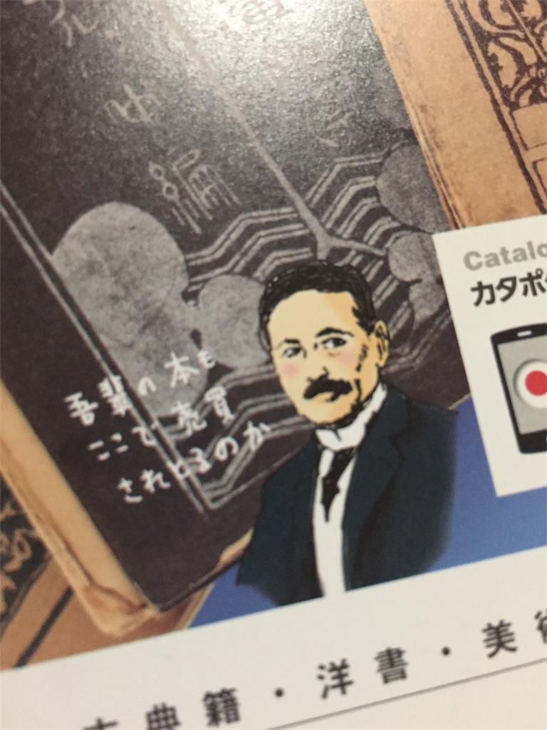 f:id:syuwakoushi:20170429104037j:image