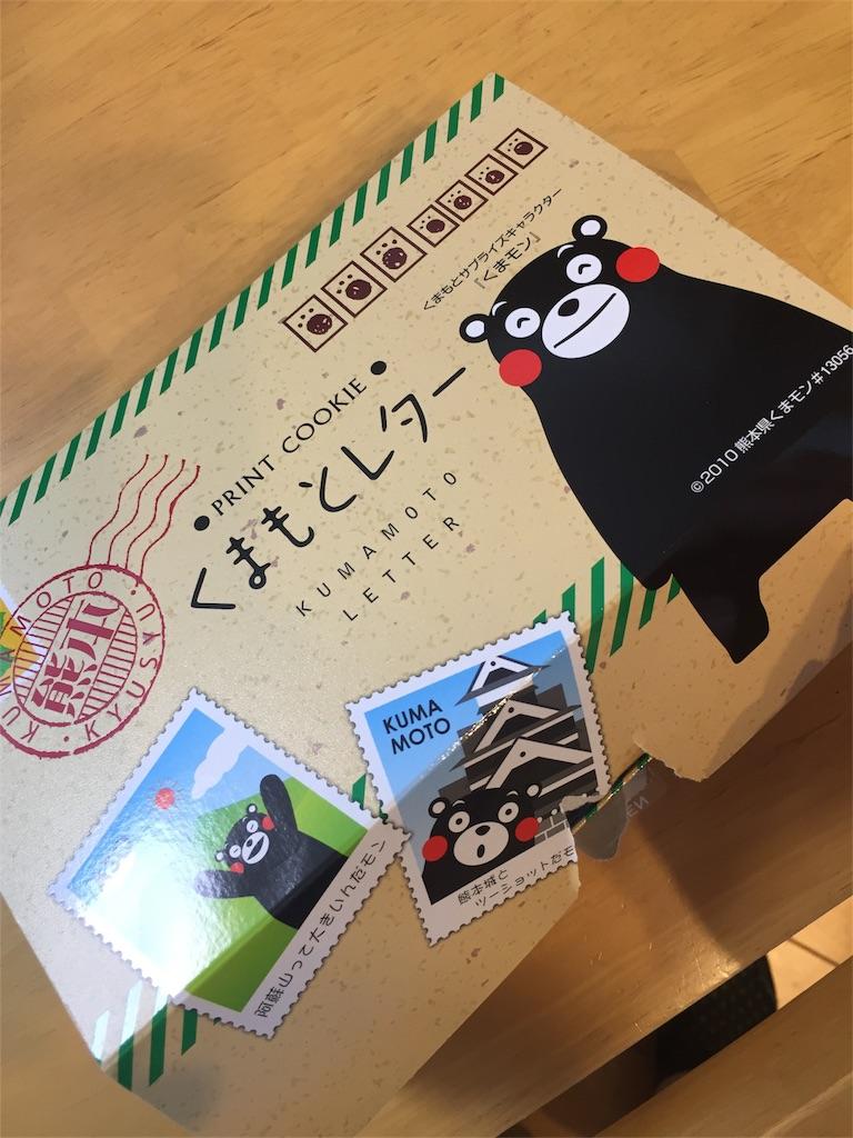 f:id:syuwakoushi:20170520070722j:image