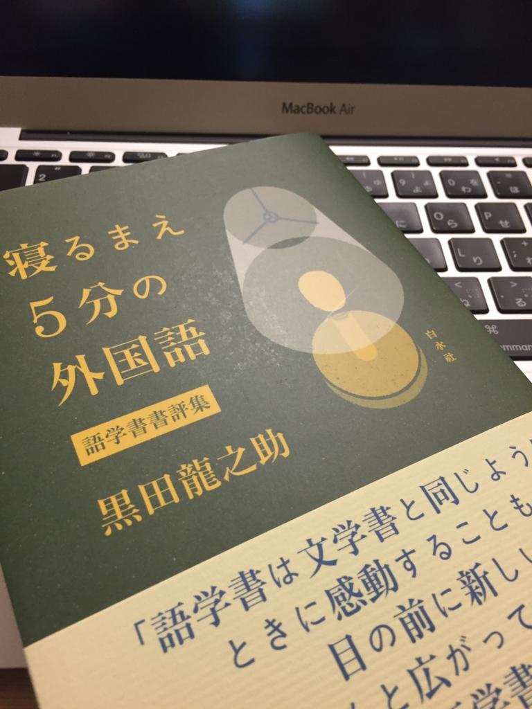 f:id:syuwakoushi:20170522060912j:plain