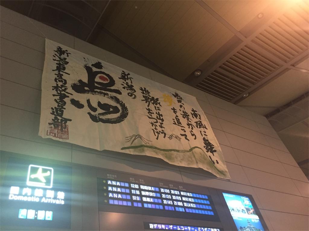 f:id:syuwakoushi:20170716002102j:image