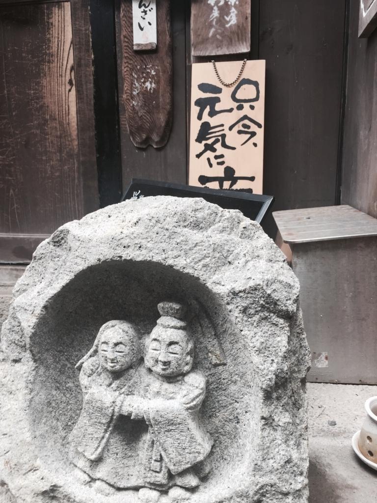 f:id:syuwakoushi:20170716233102j:plain