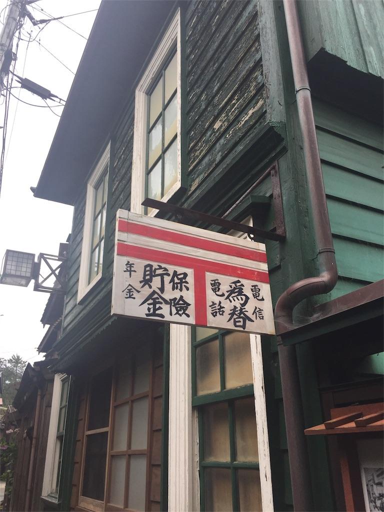 f:id:syuwakoushi:20170718063739j:image