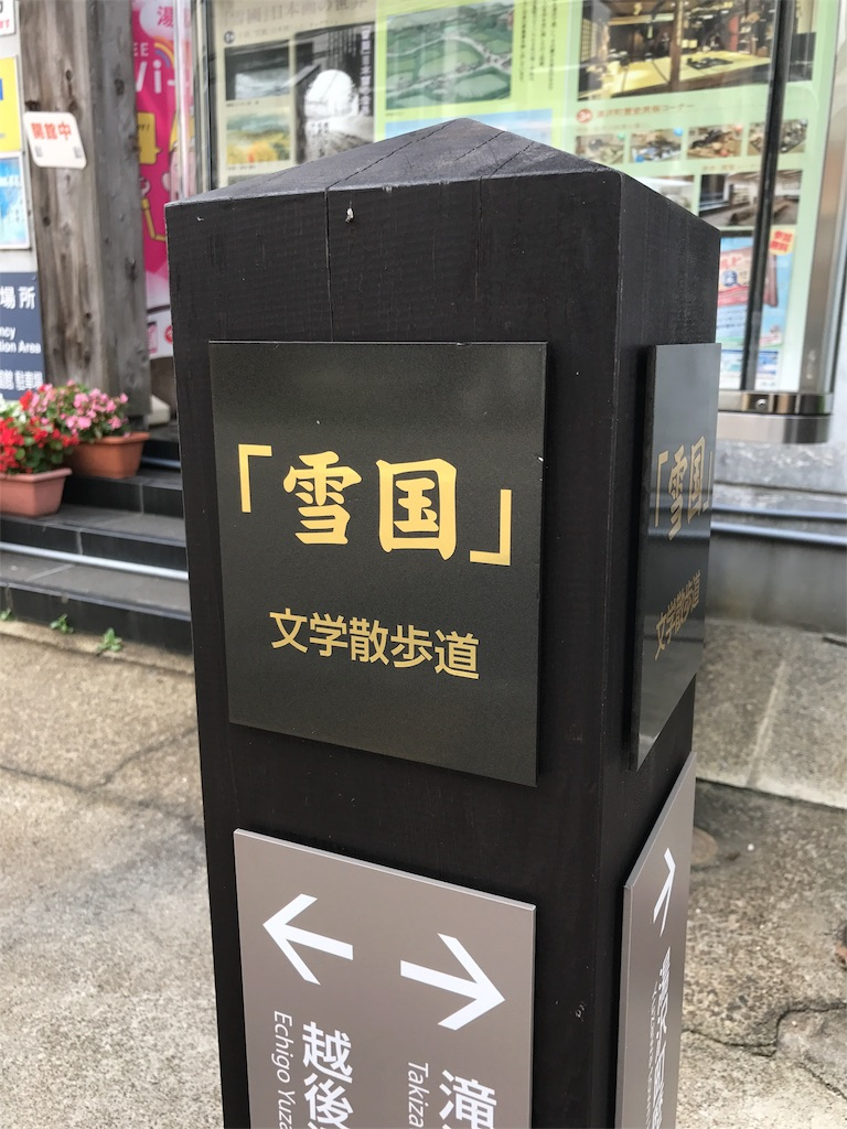 f:id:syuwakoushi:20170912220112j:image