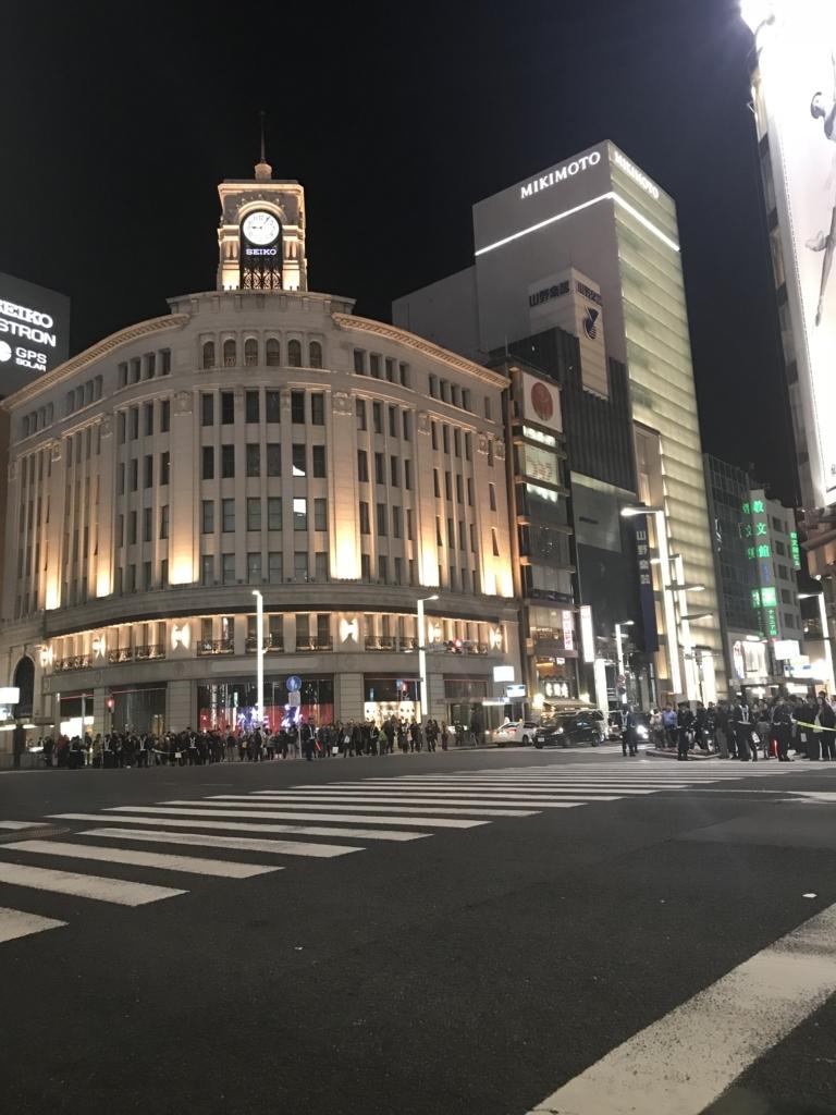 f:id:syuwakoushi:20171106181404j:plain