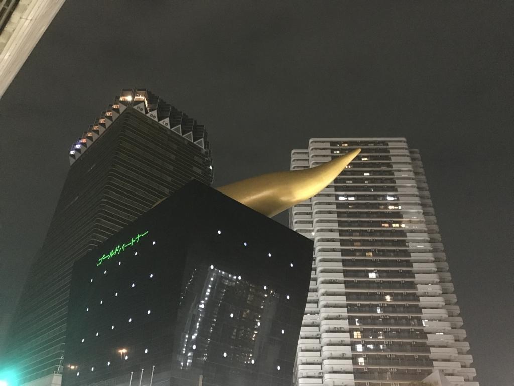 f:id:syuwakoushi:20171223214502j:plain