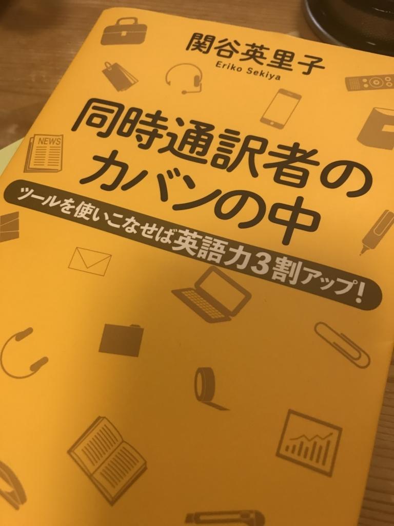f:id:syuwakoushi:20180503202910j:plain