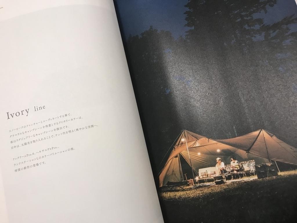 f:id:syuwakoushi:20181014100204j:plain