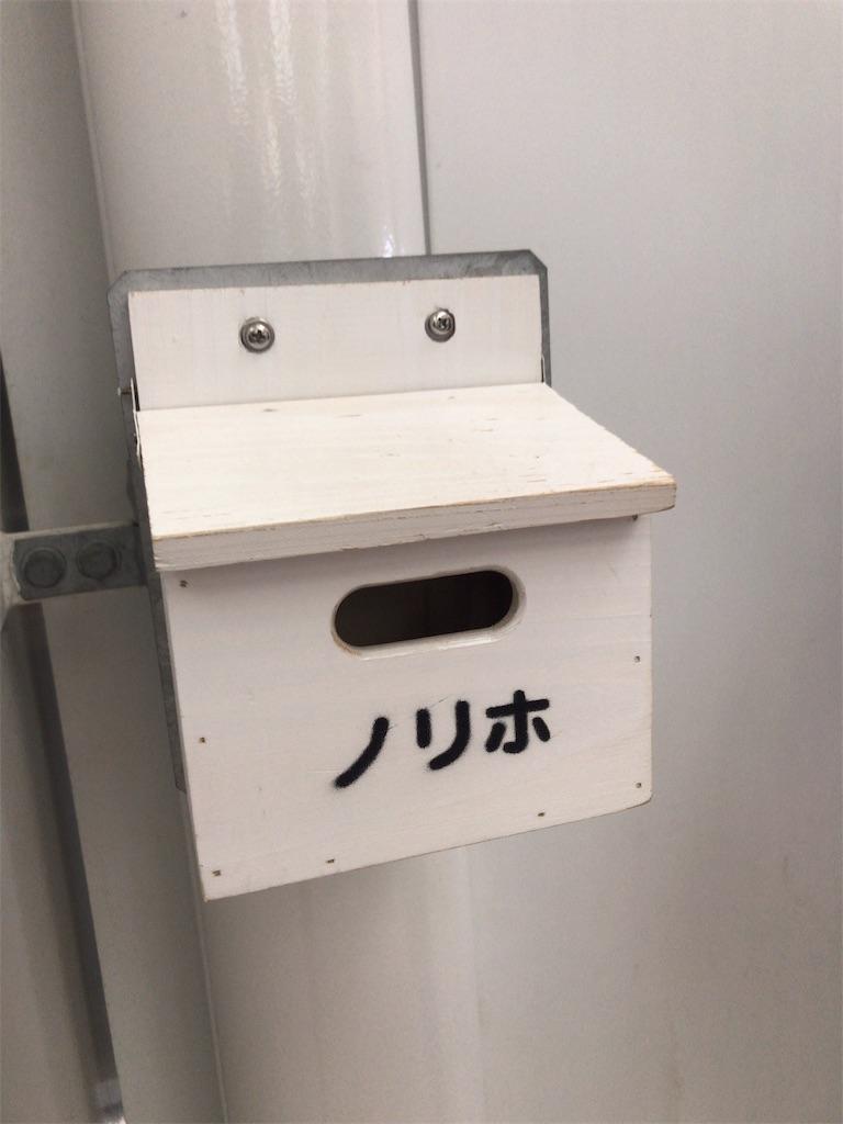 f:id:syuwakoushi:20181120215829j:image
