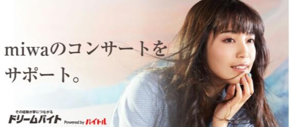 f:id:syuyashishido:20170604132746j:image