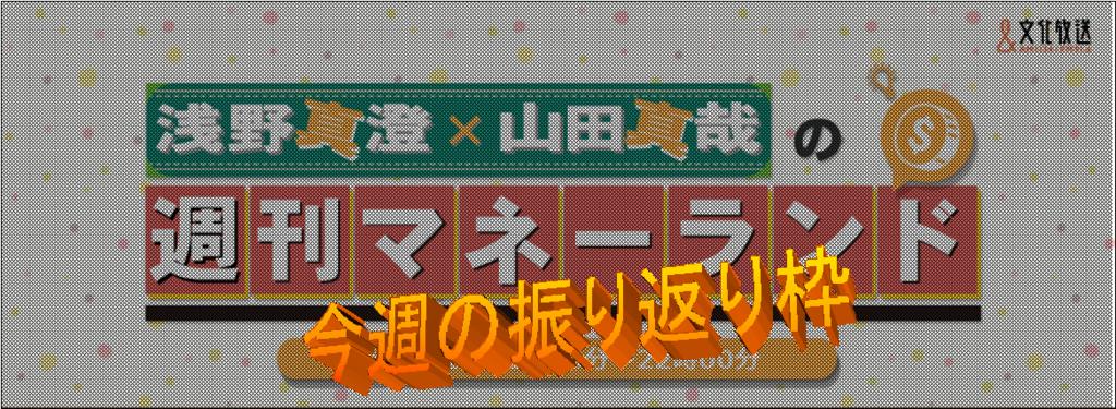 f:id:syuyashishido:20170627061607p:plain